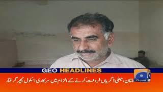 News Alert: Sindh High Court Mein Naalon Ki Safai Aur Tosee