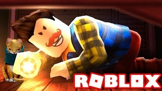 KILLING THE NEIGHBOR OF HELLO NEIGHBOR IN ROBLOX
