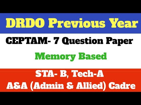 DRDO Previous Year Question Papers| Ceptam-7 | Previous Year With Solution| डीआरडीओ प्रश्न पत्र