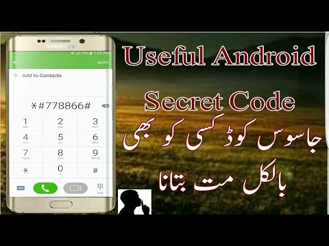 How To Use Honor Code 2019 - Myhiton