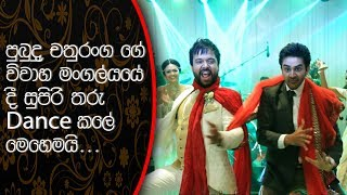 Sri lankan Popular Actors & Actresses