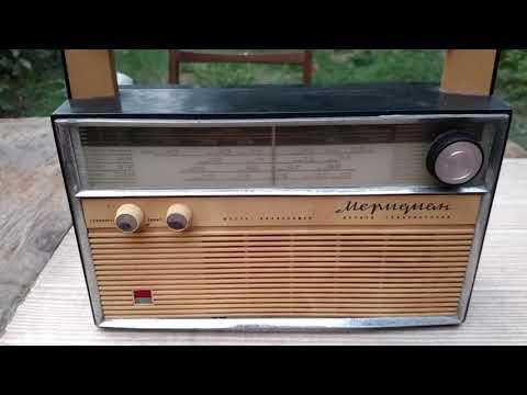 """Радиоприемник ,,Меридиан"""" 1968г. выпуска."""