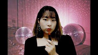 이하이(LeeHi) - 빨간 립스틱(Red Lipsti…
