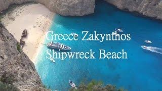 2016 Greece Santorini Navagio Beach Shipwreck Beach Zakynthos Mykonos Mereora Acropolis