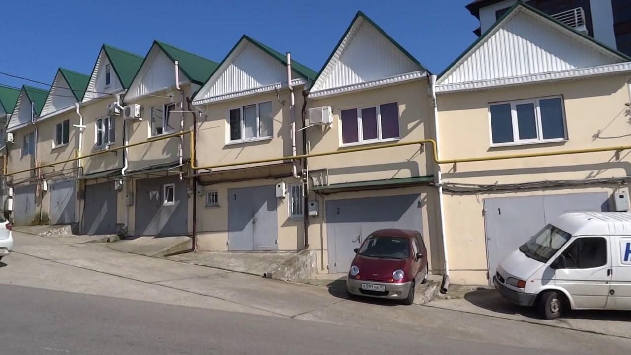 лазаревское продажа жилых гаражей