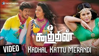 Koothan Tamil Movie   Kadhal Kattu Merandi Song   Remya Nambeesan   Rajkumar   Balz G