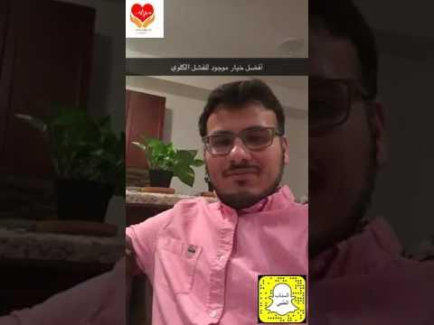 السناب الطبي:حقائق و معلومات عن زراعة الكلى. د.محمد بخاري استشاري امراض الكلى