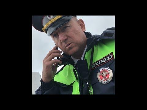 Инспектор Гордиенко придумает вам любое нарушение?!