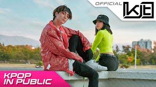 [KPOP IN PUBLIC] BTS (방탄소년단) 'Chicken Noodle Soup (feat. Becky G)'   REVENGE Dance Cover