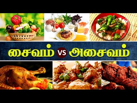 Which Is Good Food For Our Health: Veg or Non-Veg? | Arivom Aayiram thumbnail