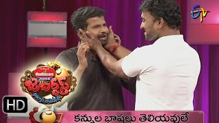 Jabardasth – Damsharas – 17th March 2016 – జబర్దస్త్