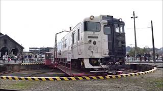 指宿のたまて箱 ~観光列車サミットin人吉球磨~
