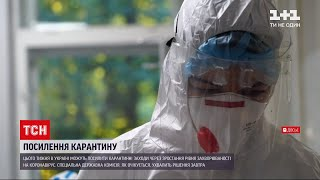 Коронавірус в Україні за добу зафіксовано 2 265 нових випадків