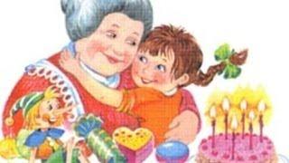 9й видеоурок английского с носителем - БАБУШКА - изучение английского для детей(Разговор с бабушкой. ПОДПИШИСЬ http://www.youtube.com/user/ekzo555 ПОМОЖЕМ ДЕТЯМ ВМЕСТЕ http://deti-bela.ru/ Детские весы наПрокат..., 2014-04-04T07:55:09.000Z)