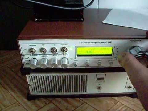 тракт по мотивам Радио-76