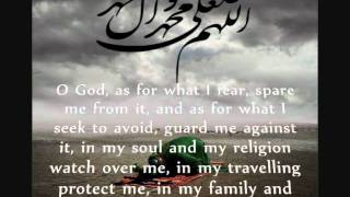 Dua-e-Arafah by Imam Hussain a.s Part One