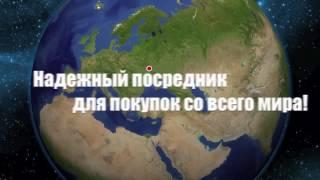 видео 6pm доставка в украину по низкой цене