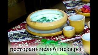 СПАС. Блюдо армянской кухни. Мастер-класс от Лилии Арутюнян.
