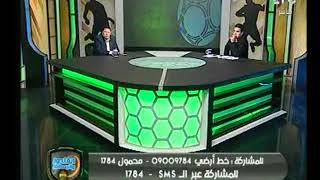 رضا عبد العال: لو قابلنا فرق تقيلة في كاس العالم