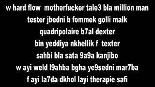 TOTO - 7elmetAdo 2 - lyrics - الكلمات