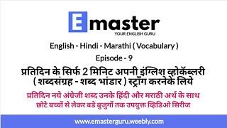 btc jelentése hindi