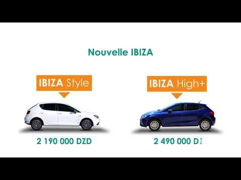 la nouvelle IBIZA disponible chez Al Salam Bank-Algeria
