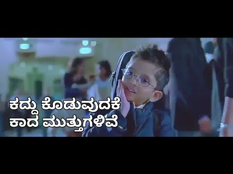 Kannada Song | Ondu male billu  Ondu male Moda | WhatsApp Status Video's |