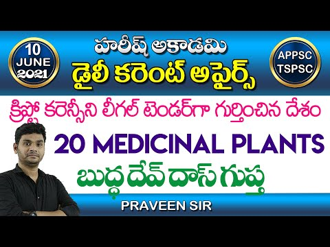 Daily Current Affairs In Telugu | 10 June 2021 | Hareesh Academy | APPSC | TSPSC | Group2 | SI-PC
