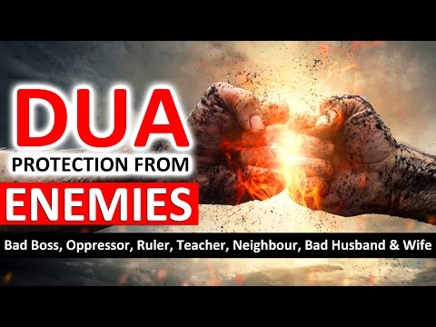 This Dua Will Protect You From Enemies Insha Allah ᴴᴰ  - Listen Every Day!