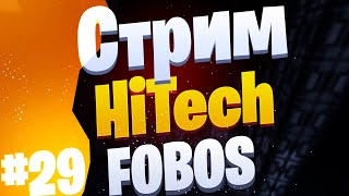 MCSKill - HiTech - Fobos 1.7.1…