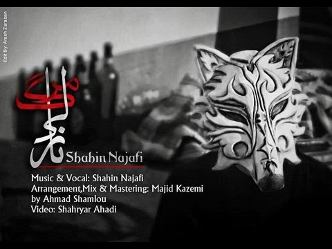 Shahin Najafi - Marge Nazli (The Death Of Nazli) | Official Music Video