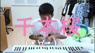 ピアノ初心者でも千本桜は弾けるのか!? thumbnail