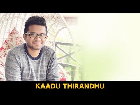 Kaadu Thirandhu Cover   Nikhil Mathew
