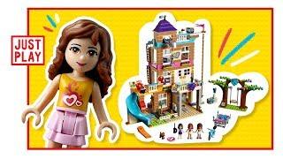 як зробити будинок з лего для дівчаток