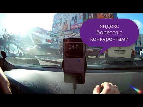 Ситимобил в Нижнем Новгороде часть 2