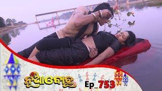 Nua Bohu | Full Ep 753 | 14th Dec 2019 | Odia Serial – TarangTV