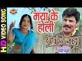 Maya Ke Holi - मया के होली | Khalihaan | CG Movie Song | Directed By Sekhar Soni