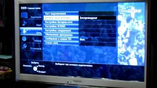 12 Подключаем ТВ к интернету.(Обзор телевизоров Panasonic Viera серии E5 TX-LR32ET5 TX-LR32ET5W TX-LR42ET5 TX-LR42ET5W TX-LR47ET5 TX-LR47ET5W TX-LR55ET5 ..., 2012-10-29T07:04:15.000Z)
