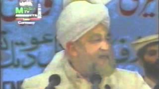 Toheed E Bari Ta'ala - Unity of God (Allah)