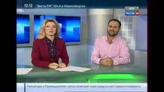 Прямой эфир новостей канала Россия 24 (Новосибирск)