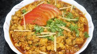 Dhaba Style Chicken Keema Masala Recipe | Delicious and Easy to Make it