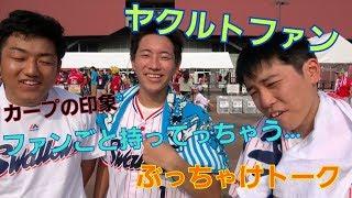 チャンネル登録よろしく!!! 協力してくださった方ありがとうございま...