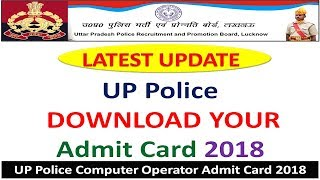 up police 2018 admit card || up police computer operator ADMIT CARD || up police 2018 || BSA TRICKY