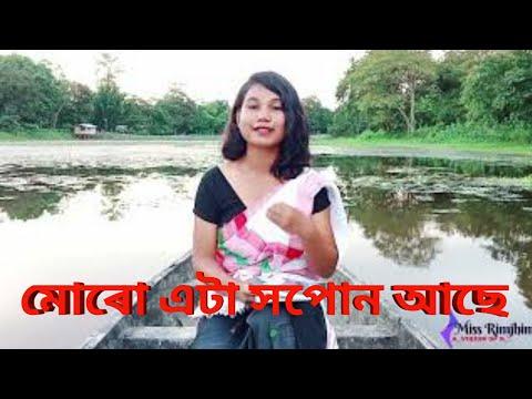 Book Review. Dr. RUBUL MOUT ¦¦ Assamese Inspirational book.