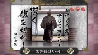 吉宗危機一髪もヤマトも・・・ 正直相川七瀬で懲りた.