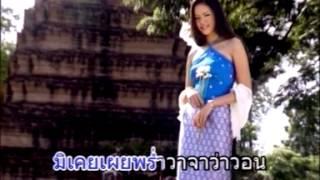 ขอใจให้พี่ - สุเทพ วงศ์กำแหง【Karaoke : คาราโอเกะ】