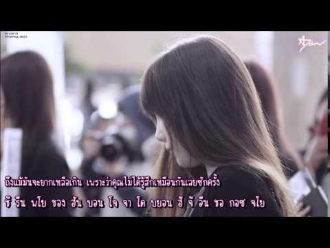 [Karaoke/Thai sub] Taeyeon - Waiting