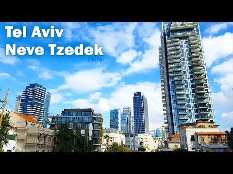Israel, Walking In Tel Aviv, Neve Tzedek District