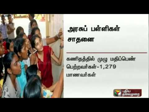 TN SSLC results out: Govt.School pass percentage details