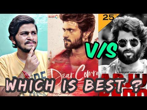 dear-comrade-full-movie-review-in-hindi-|-dear-comrade-vs-arjun-reddy-|-dear-comrade-full-movie